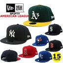 ニューエラ キャップ 9FIFTY MLB アメリカンリーグ NEW ERA (ヤンキース/レッドソックス/オリオールズ/レイズ/ブルー…