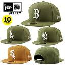ニューエラ キャップ 9FIFTY MLB NEW ERA (ドジャース/ヤンキース/レッドソックス/カブス/パイレーツ/アストロズ/ホワ…