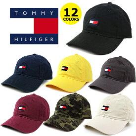 トミー ヒルフィガー キャップ ミニロゴ TOMMY HILFIGER ローキャップ ARDIN CAP (ダッドハット/ブラック/ホワイト/ネイビー/レッド/ストーン/デニム/ブルー/イエロー/ピンク/ミニロゴ/帽子/ゴルフ/テニス)