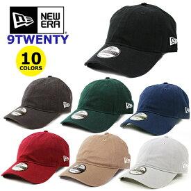 ニューエラ キャップ 無地 9TWENTY ロゴ入り NEW ERA (ブラック/ネイビー/グレー/ブルー/ベージュ/レッド/カーキ/グリーン/デニム/ストラップバックキャップ/ダッドハット/ゴルフ/帽子/メンズ/レディース)