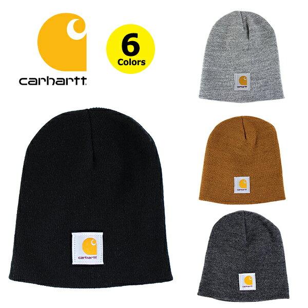 カーハート ニット帽 ニットキャップ ビーニー CARHARTT (ブラック/ネイビー/グレー/ブラウン/グリーン/A205/メンズ/レディース/キャップ)