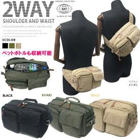 送料無料 ナイロン ボディバッグ ウエストバッグ 2WAY 軽量 男女兼用 シンプル 無地 横型ボディバッグ bag-we-5332802-3E82