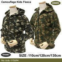 kids-115745