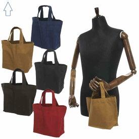 ミニコットントート・綿トートバッグ・販促品やノベルティ、ランチバッグ、サブバッグなどにもおすすめ!ワッペンやバッチなどもつけてアレンジOK/メール便発送可能/BAG-SHO-28531