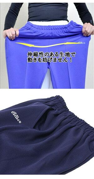 ジャージレディースM〜4L日本製ロングパンツ特殊三層構造ジャージスレンダーパンツジャージ長ズボンロングパンツap-2884210-5920