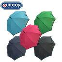 長傘 かさ 男女兼用 OUTDOOR アウトドア キッズ傘 子供用傘 無地 58cm 通学 通勤 開きやすいジャンプタイプ!目立ちや…