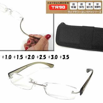 閱讀眼鏡 senioglas TR90 羽量級持久影響的高性能智慧眼鏡眼鏡盒彈性 (與伯特邊境) 男人和女人,報紙工作老花眼放大鏡標準放大鏡 4140