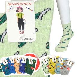 供小孩襪子女士襪子短短襪(約22-24cm)衛生紙、鉛筆、茄子或者葱等的全新的設計羊毛混合襪子婦女使用的襪子5238159-930-61821
