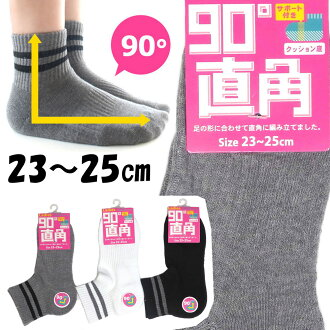 Pile knitting middle length (half length) socks woman sports casual attending school 5234762-930-61803 that there is a short socks man and woman combined use socks 23-25cm right angle heel in