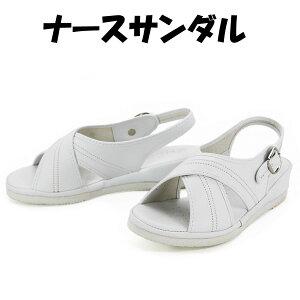 ナースサンダル ナースシューズ 白 22cm-25cm エアークッションソール 疲れにくい 動きやすい 通気性 軽い 軽量 幅広設計 履きやすい 5111826-15026