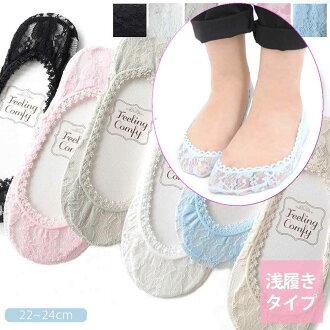 Ability tiptoe cushion 付総 race cover (shallow shoes come) Lady's socks socks 22-24cm cover socks Lady's socks 5424412-930-61260