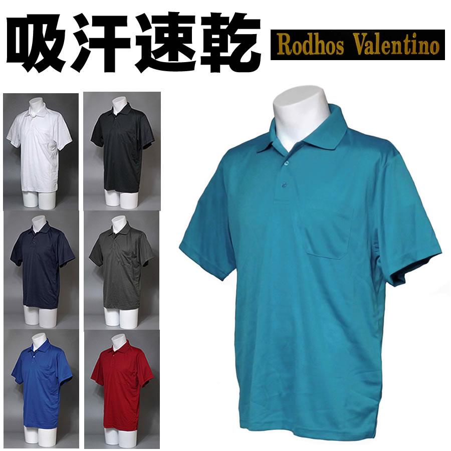 送料無料 ポロシャツ 半袖 メンズ 大きいサイズ M L LL 3L 無地 半袖ハニカムポロシャツ 吸汗速乾 ポケット付 メンズシャツ トップス ap-5397762-2118