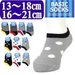 能小孩短襪襪子短短襪男孩棉混合踝骨長BASIC花紋邊緣點星花紋襪子(13-18cm/16-21cm)男人的孩子短襪5577238-73115