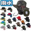 발 수 햇 어드벤쳐 햇 선탠 방지에 비방 방지 도어 여성용 모자 여성 모자 캐주얼 모자 여성 모자 ca-4743330-TYO-029