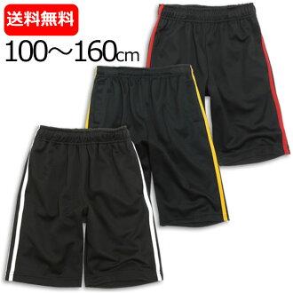 有小小孩半裤子运动衫100cm~160cm运动衫旁边口袋小男人的子女的孩子男女兼用运动体育上学ap-4823802-541200