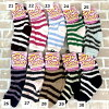 Bulky socks Lady's socks 23-25cm room socks horizontal stripe soft and fluffy crew sock cold protection warm socks poor circulation measures 6,294,773-330-4 -4A that met, or is pretty