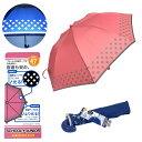 送料無料 折傘 キッズ 47cm ブルー ピンク 反射 通学 小学生 中学生 雨具 雨傘 折りたたみ傘 子供 キッズ傘 6003453-7…