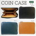 送料無料 財布 牛革 ミニウォレット コインケース 小銭入れ Lジップ 折りたたんだお札もカードも入る コイン 小物 シ…