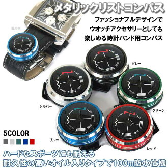 Enjoy watch band compass / heading magnet / production: high-durability can withstand the metal exterior case a hard sport luxury with diamond-cut Japan oil type in 100 m waterproof specification Fortune improved physiognomy love luck / job luck / Fortun