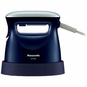【納期約3週間】NI-FS530-DA Panasonic パナソニック 衣類スチーマー ダークブルー NIFS530DA