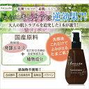 プインプル化粧品 リヌード エッセンスローション 乳液 120mL