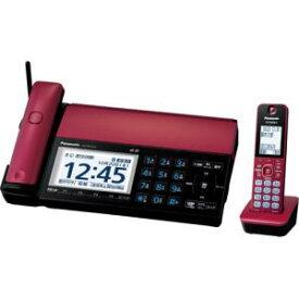 【納期約1ヶ月以上】KX-PZ910DL-R Panasonic パナソニック デジタルコードレス普通紙ファクス 「おたっくす」 ボルドーレッド KXPZ910DLR