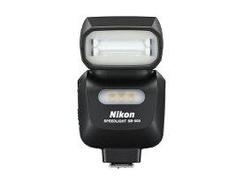 【お一人様1台限り】SB-500 【送料無料】 [Nikon ニコン] スピードライト SB-500 SB500