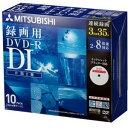 【納期約1〜2週間】三菱ケミカルメディア VHR21HDP10D1 録画用DVD−R DL