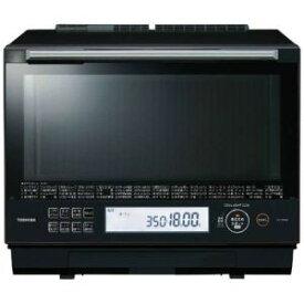 【納期約1ヶ月以上】【代引き不可】TOSHIBA 東芝 ER-TD5000-K 過熱水蒸気オーブンレンジ 石窯ドーム 30L グランブラック ERTD5000 K