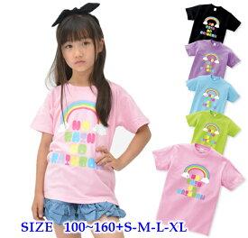 半袖 Tシャツキッズ [ 100-160cm ]ノー レイン ノー レインボー パステル カラー| ダンス 派手 女の子 ダンス衣装 衣装 ヒップホップ こども かわいい 男の子 ロゴ 子供 かっこいい 子ども 半袖tシャツ トップス ロゴt ロゴtシャツ ダンスウェア