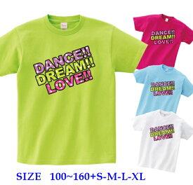 半袖 Tシャツキッズ [ 100-160cm ] Dance Dream Love 星 スター | ダンス 派手 女の子 ダンス衣装 衣装 ヒップホップ こども かわいい 男の子 ロゴ 子供 かっこいい 子ども 半袖tシャツ トップス ロゴt ロゴtシャツ ダンスウェア ティーシャツ