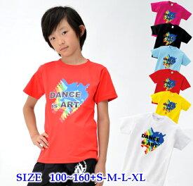 半袖 Tシャツキッズ [ 100-160cm ]レインボー ロック ダンス | ダンス 派手 女の子 ダンス衣装 衣装 ヒップホップ こども かわいい 男の子 ロゴ 子供 かっこいい 子ども 半袖tシャツ トップス ロゴt ロゴtシャツ ダンスウェア ティーシャツ