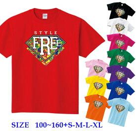 半袖 Tシャツキッズ [ 100-160cm ]フリースタイル レインボー ペイント | ダンス 派手 女の子 ダンス衣装 衣装 ヒップホップ こども かわいい 男の子 ロゴ 子供 かっこいい 子ども 半袖tシャツ トップス ロゴt ロゴtシャツ ダンスウェア