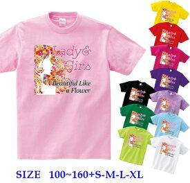 半袖 Tシャツキッズ [ 100-160cm ] フラワー ガール 花柄 | ダンス 派手 女の子 ダンス衣装 衣装 ヒップホップ こども かわいい 男の子 ロゴ 子供 かっこいい 子ども 半袖tシャツ トップス ロゴt ロゴtシャツ ダンスウェア ティーシャツ