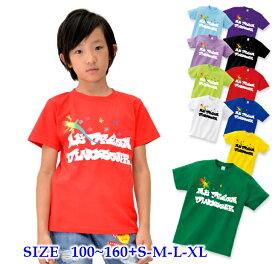半袖 Tシャツキッズ [ 100-160cm ] Dinosaur レインボー 虹色 リザード トカゲ | ダンス 派手 女の子 ダンス衣装 衣装 ヒップホップ こども かわいい 男の子 ロゴ 子供 かっこいい 子ども 半袖tシャツ トップス ロゴt ロゴtシャツ ダンスウェア