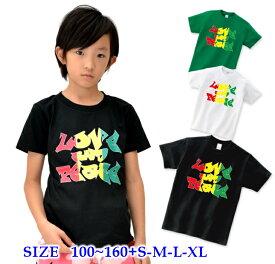 半袖 Tシャツキッズ [ 100-160cm ]Love and Peace ラスターカラー   ダンス 派手 女の子 ダンス衣装 衣装 ヒップホップ こども かわいい 男の子 ロゴ 子供 かっこいい 子ども 半袖tシャツ トップス ロゴt ロゴtシャツ ダンスウェア ティーシャツ