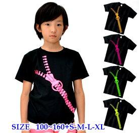 半袖 Tシャツキッズ [ 100-160cm ]ネオンカラー デカ ジッパー ( 斜め ver. ) | ダンス 派手 女の子 ダンス衣装 衣装 ヒップホップ こども かわいい 男の子 ロゴ 子供 かっこいい 子ども 半袖tシャツ トップス ロゴt ロゴtシャツ ダンスウェア