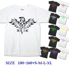 半袖 Tシャツキッズ [ 100-160cm ] ネオンカラー イーグル 鷹 トライバル   ダンス 派手 女の子 ダンス衣装 衣装 ヒップホップ こども かわいい 男の子 ロゴ 子供 かっこいい 子ども 半袖tシャツ トップス ロゴt ロゴtシャツ ダンスウェア