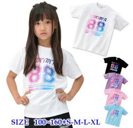半袖 Tシャツキッズ [ 100-160cm ]ダンス ! ダンス ! ダンス !! ( スペース / 宇宙柄 ) | ダンス 派手 女の子 ダンス衣装 衣装 ヒップホップ こども かわいい 男の子 ロゴ 子供 かっこいい 子ども 半袖tシャツ トップス ロゴt ロゴtシャツ