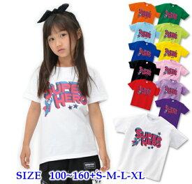 半袖 Tシャツ キッズ [ 100-160cm ]| ダンス 派手 ダンス衣装 衣装 ヒップホップ 女の子 こども 子供 男の子 ロゴ かっこいい 子供服 かわいい トップス hiphop ロゴt ダンスウェア 半袖tシャツ ジュニア ティーシャツ 子ども ジュニア服 プリントtシャツ 5.6oz ペアルック