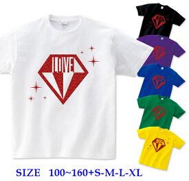 半袖 Tシャツキッズ [ 100-160cm ] LOVE ダイヤ ラメ ( 赤 / レッド ラメ ) | ダンス 派手 女の子 ダンス衣装 衣装 ヒップホップ こども かわいい 男の子 ロゴ 子供 かっこいい 子ども 半袖tシャツ トップス ロゴt ロゴtシャツ ダンスウェア