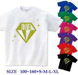 半袖 Tシャツキッズ [ 100-160cm ] LOVE ダイヤ ラメ ( 黄 / イエロー ラメ ) | ダンス 派手 女の子 ダンス衣装 衣装 ヒップホップ こども かわいい 男の子 ロゴ 子供 かっこいい 子ども 半袖tシャツ トップス ロゴt ロゴtシャツ ダンスウェア
