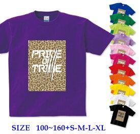 半袖 Tシャツキッズ [ 100-160cm ] PRIDE OF TRIBE ( ヒョウ柄 / ブラウン / 茶色 ) | ダンス 派手 女の子 ダンス衣装 衣装 ヒップホップ こども かわいい 男の子 ロゴ 子供 かっこいい 子ども 半袖tシャツ トップス ロゴt ロゴtシャツ ダンスウェア