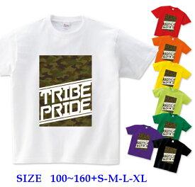 半袖 Tシャツキッズ [ 100-160cm ] PRIDE OF TRIBE ( 迷彩柄 / カモフラ / カーキ ) | ダンス 派手 女の子 ダンス衣装 衣装 ヒップホップ こども かわいい 男の子 ロゴ 子供 かっこいい 子ども 半袖tシャツ トップス ロゴt ロゴtシャツ ダンスウェア