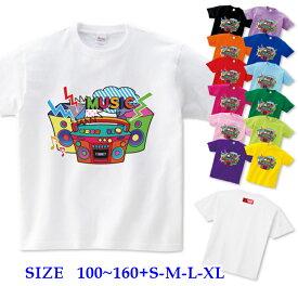 半袖 Tシャツ キッズ [ 100-160cm ]| ダンス 派手 ダンス衣装 衣装 ヒップホップ 女の子 こども カラフル 子供 男の子 ロゴ かっこいい かわいい トップス hiphop ロゴt アメリカン ダンスウェア 半袖tシャツ ジュニア ティーシャツ 子ども ジュニア服 プリントtシャツ 5.6oz