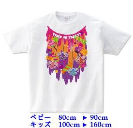 半袖 Tシャツ キッズ [ 100-160cm ] ハロウィン キャンディー クモ | tシャツ ダンス 派手 女の子 ダンス衣装 衣装 ヒップホップ こども かわいい 男の子 ロゴ 子供 かっこいい 半袖tシャツ ダンスウェア ティーシャツ ハロウィーン ハロウイン ハロイン ハローウィン
