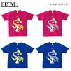 Short-sleeved T-shirt men gap Dis [S M L XL] トライバルサソリスコーピオン scorpion foil (gold gold silver silver) | The cool short-sleeved t shirt tops logo t pop logo t shirt dance wear which dance showy dance clothes clothes hip-hop has a cute