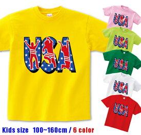 半袖 Tシャツキッズ [ 100-160cm ] USA ユナイテッド ステイツ アメリカ ロゴ | ダンス 派手 女の子 ダンス衣装 衣装 ヒップホップ こども かわいい 男の子 ロゴ 子供 かっこいい 子ども 半袖tシャツ トップス ロゴt ロゴtシャツ ダンスウェア