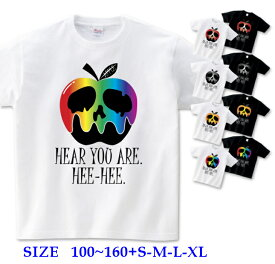 半袖 Tシャツ キッズ 親子 ペア [ 100-160cm S M L XL ] ( 毒リンゴ ドクロ アップル ロゴ ) | Tシャツ ダンス 派手 ダンス衣装 衣装 ヒップホップ かわいい かっこいい 半袖Tシャツ トップス ロゴt ダンスウェア ティーシャツ プリント ハロウィーン ハロウイン ハロイン