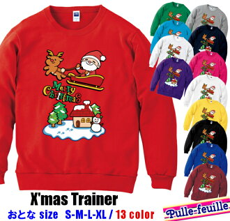Long sleeves trainer men gap Dis [S M L XL] dance clothes hip-hop T-shirt dance clothes Christmas flying Santa and reindeer Mary Christmas / costume play clothes costume pretty adults